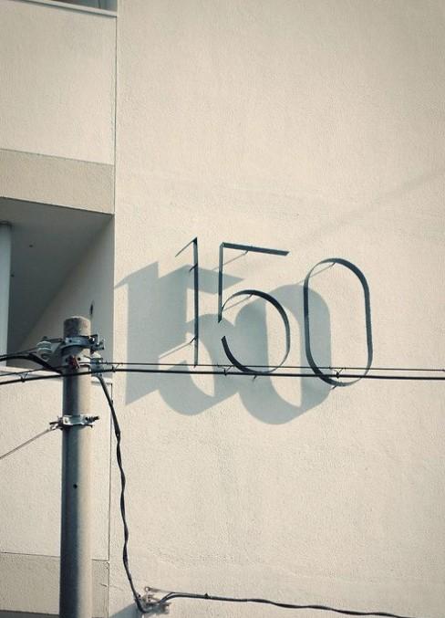12 Ide Untuk Desain Nomor Rumah atau Nomor Apartemen Anda (2)